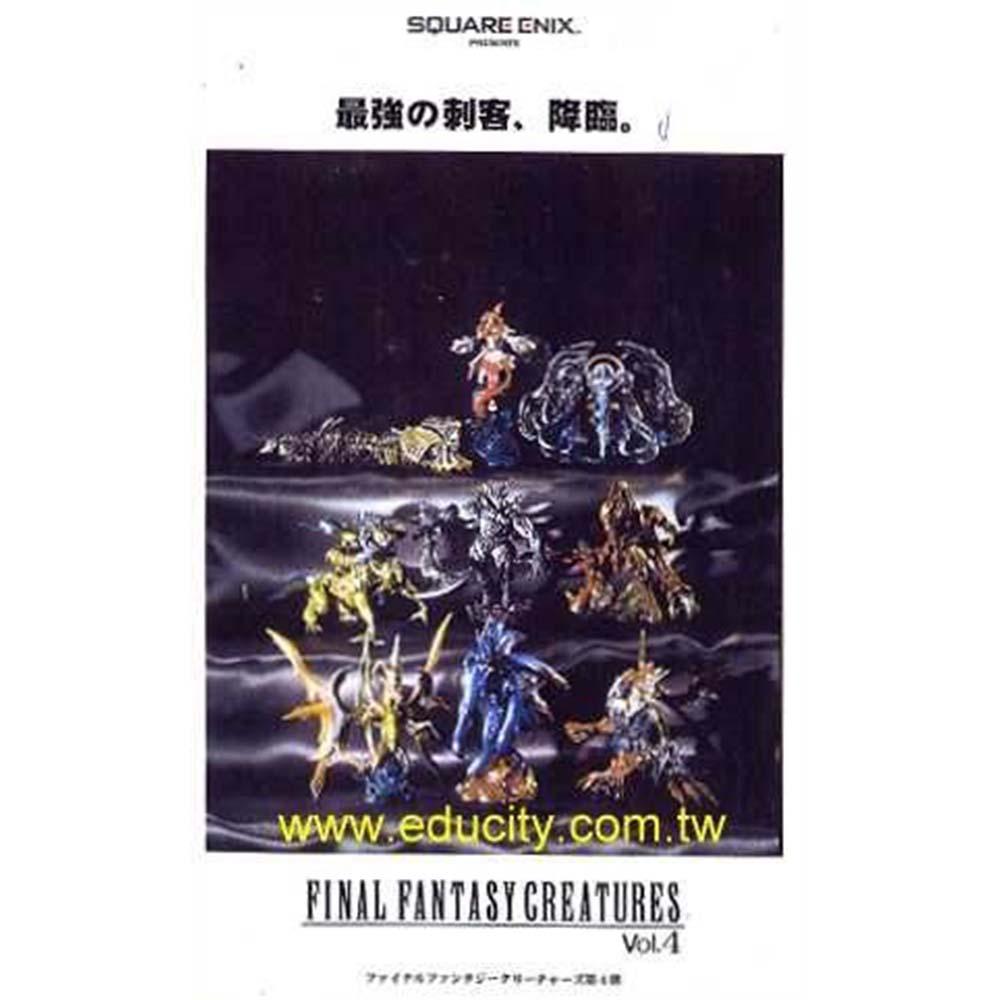 太十召喚獸第4彈黑色全套含隱藏全10款