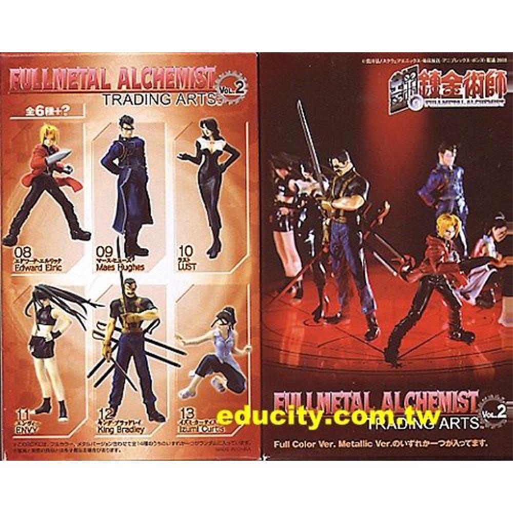 盒玩-鋼之鍊金術師vol.2彩色版一套