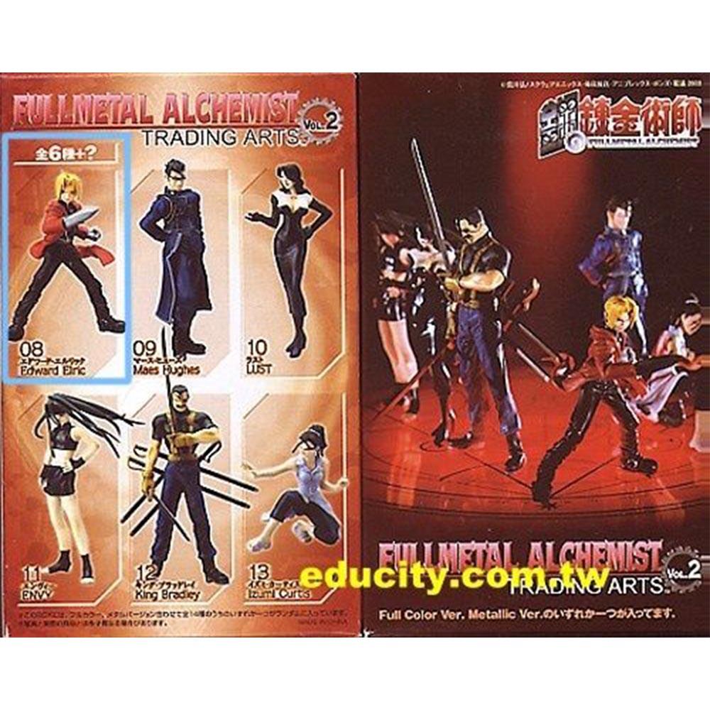 盒玩-鋼之鍊金術師vol.2銀色版單款NO.08
