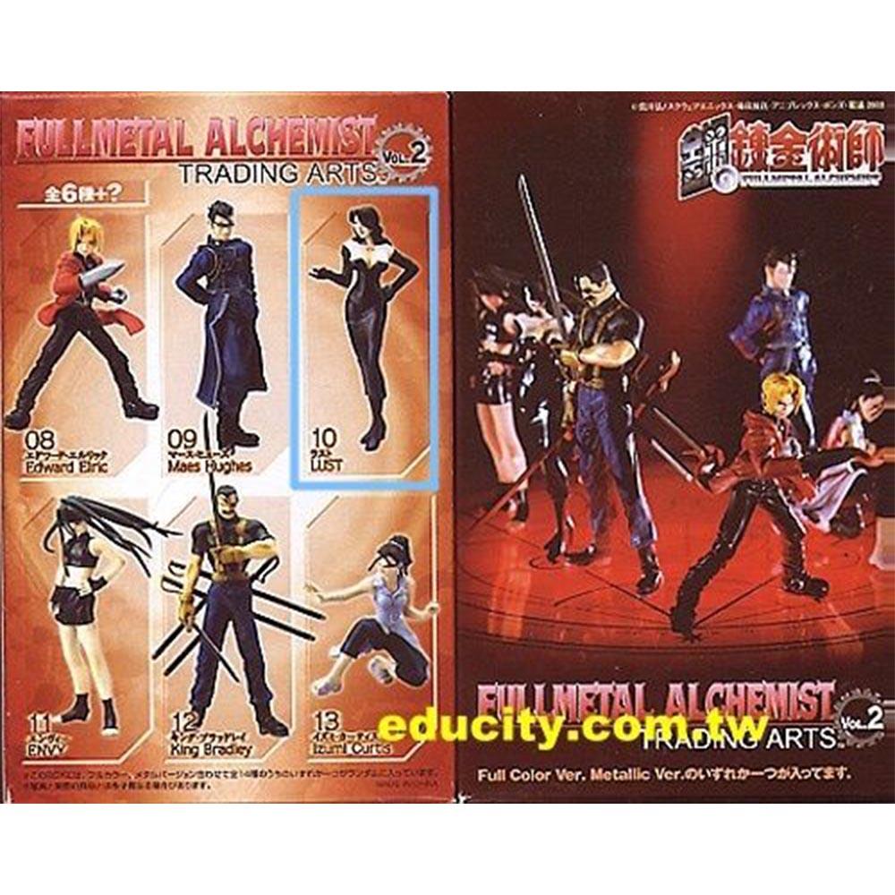 盒玩-鋼之鍊金術師vol.2銀色版單款NO.10