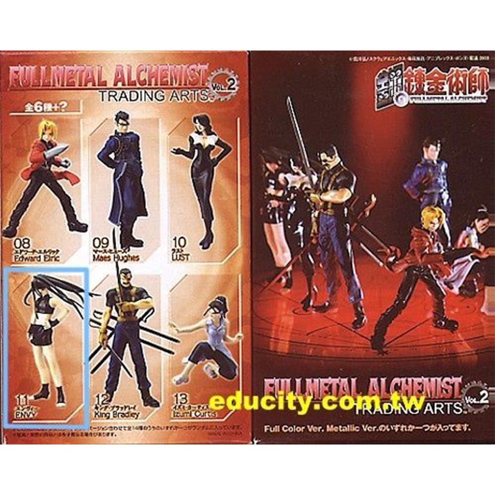 盒玩-鋼之鍊金術師vol.2銀色版單款NO.11
