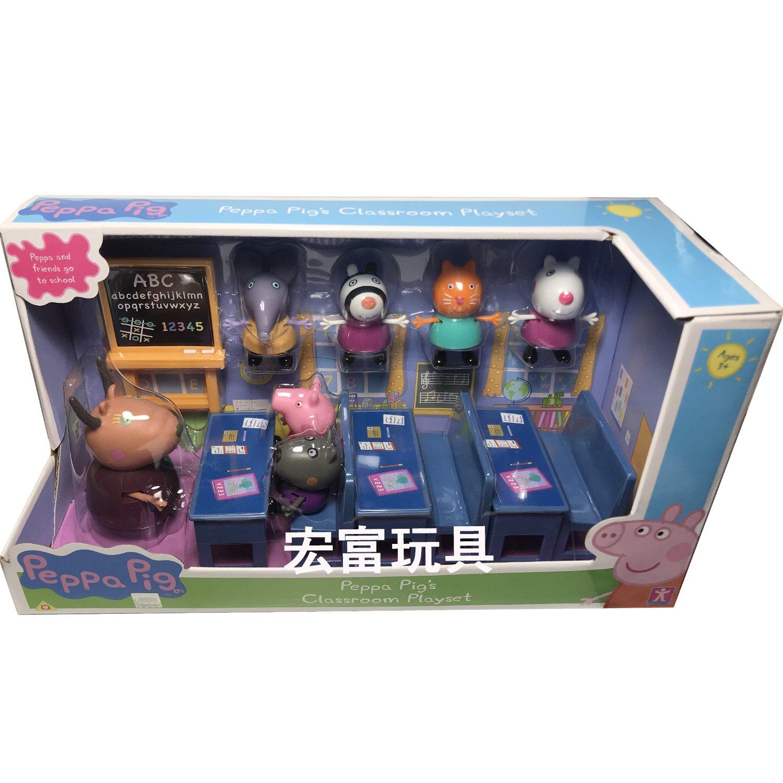 Peppa Pig 粉紅豬小妹 教室組(7人公仔)
