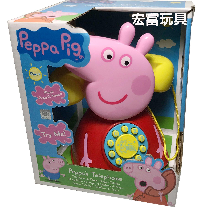 粉紅豬小妹佩佩造型電話筒
