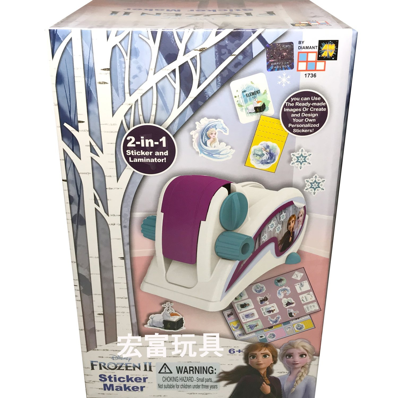 冰雪奇緣2 DIY貼紙機