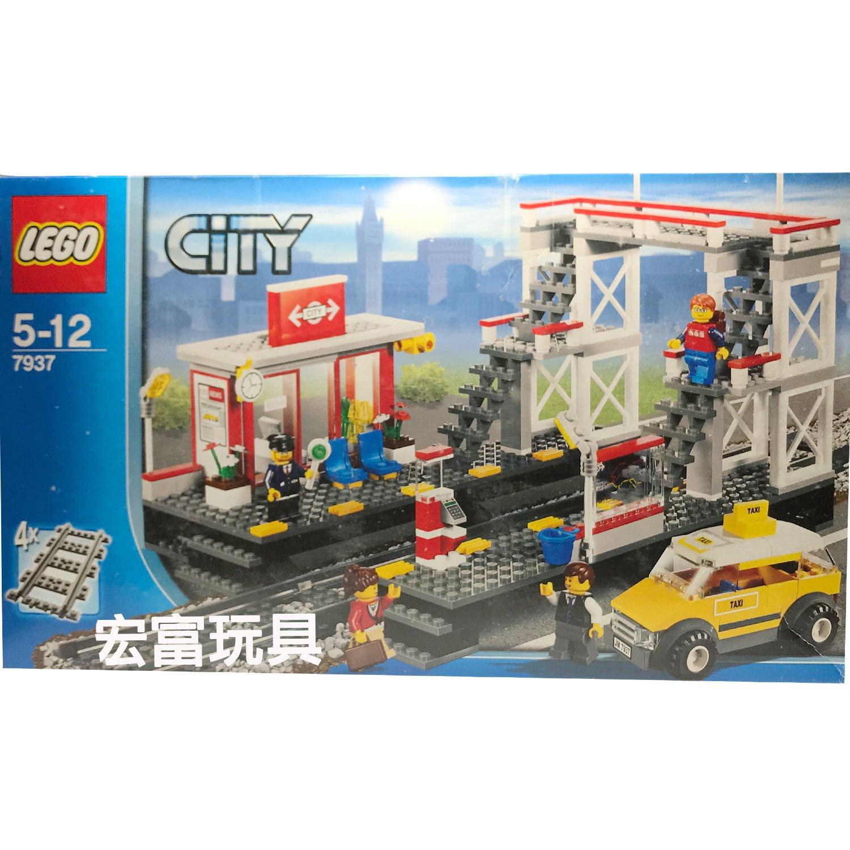 LEGO City Police7937火車站