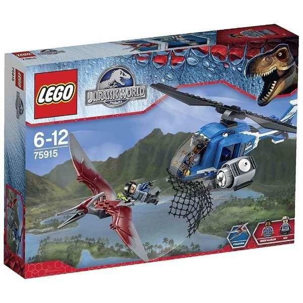 LEGO 樂高積木 75915 捕獲無齒翼龍