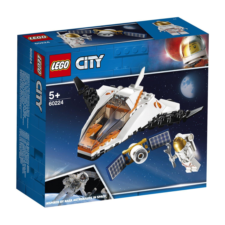 LEGO樂高積木 City Space Port系列 60224 衛星維修任務
