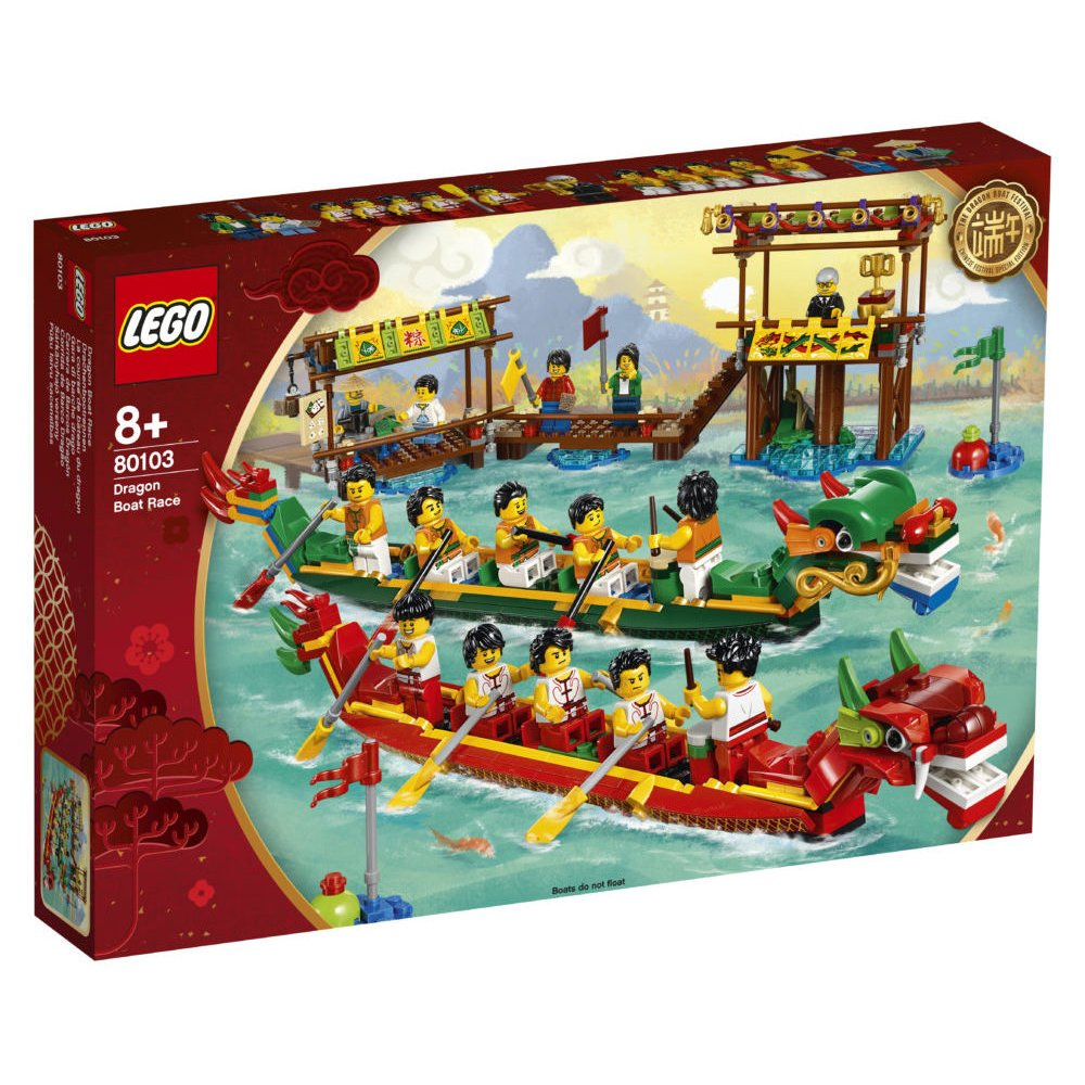 LEGO 樂高積木 Chinese Festivals 80103 龍舟賽