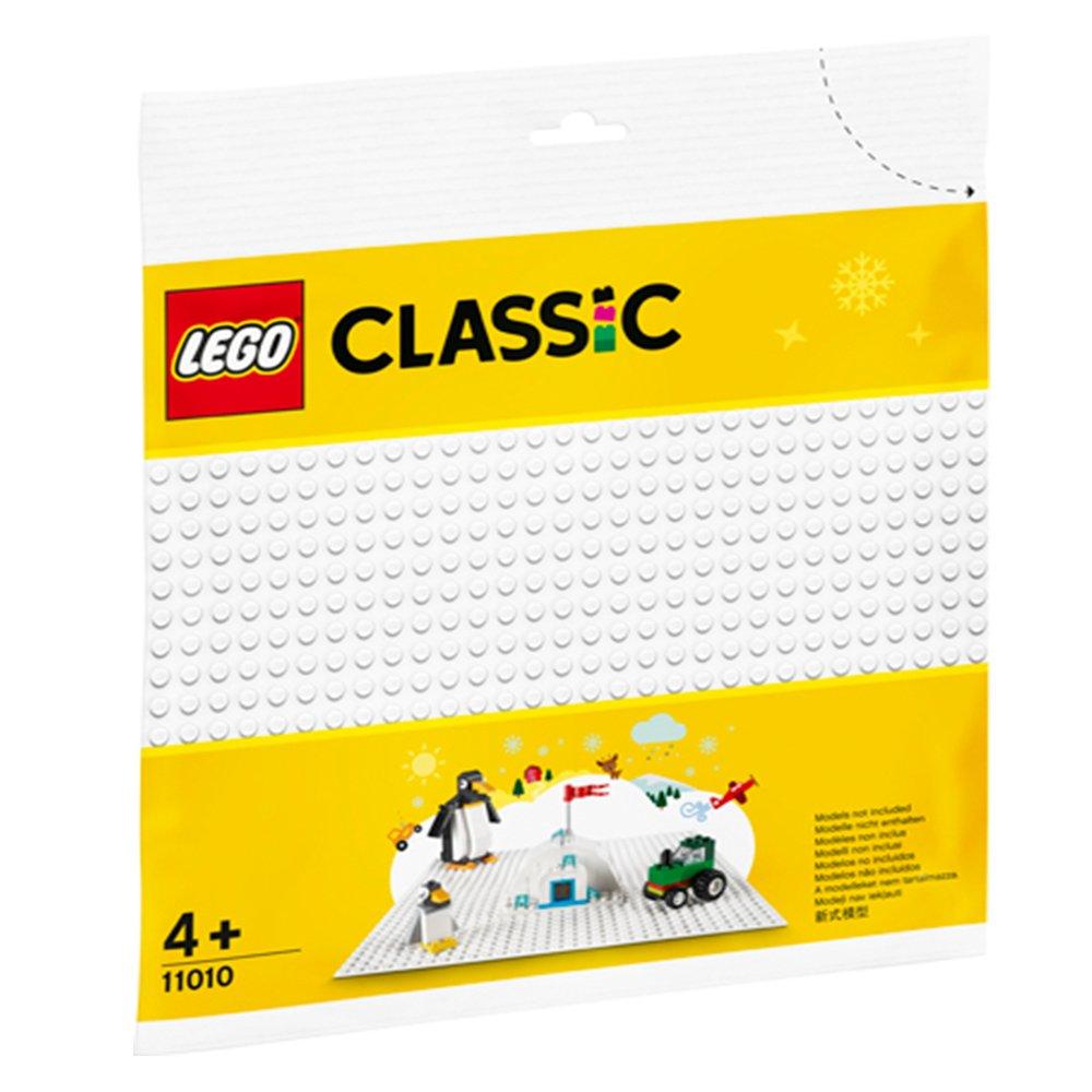 LEGO樂高積木LEGO Classic 11010 白色底板