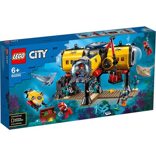 LEGO 樂高積木 City 60265 海洋探索基地