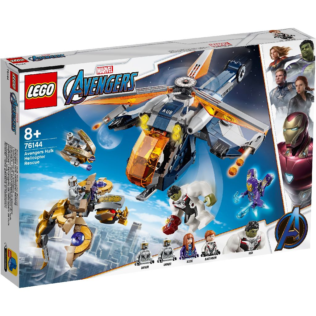 LEGO樂高積木 Super Heroes系列 76144 Avengers Hulk Helicopter Rescue
