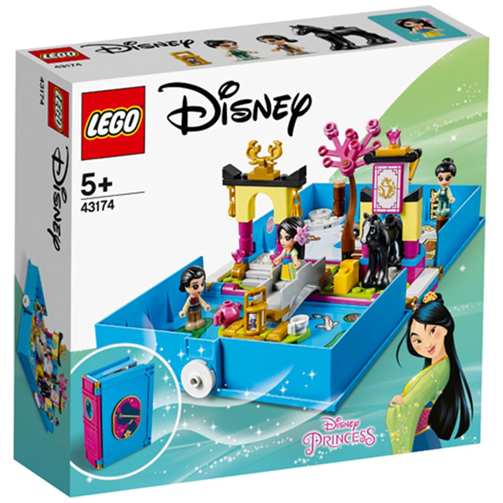 LEGO 樂高積木 Disney Princess LT43174 花木蘭的口袋故事書