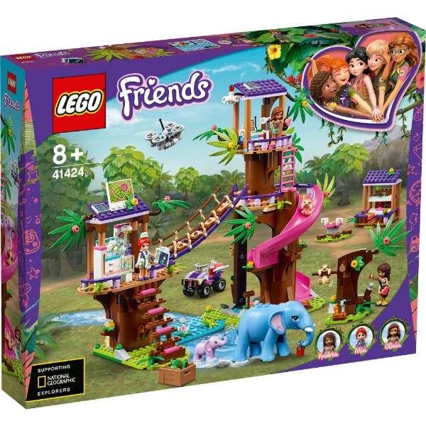 LEGO 樂高積木 Friends 41424 叢林救援基地