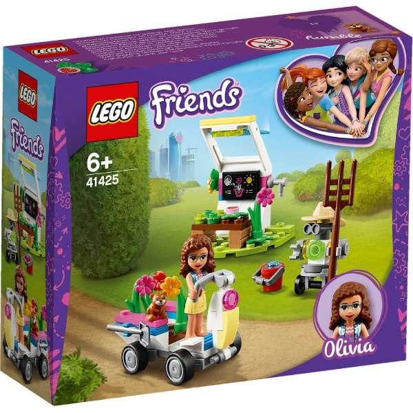 LEGO 樂高積木 Friends 41425 奧麗薇亞的花園