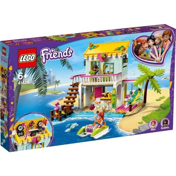 LEGO 樂高積木 Friends 41428 海灘小屋