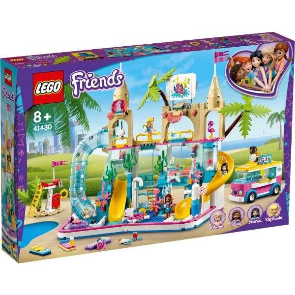 LEGO 樂高積木 Friends 41430 夏日水上樂園