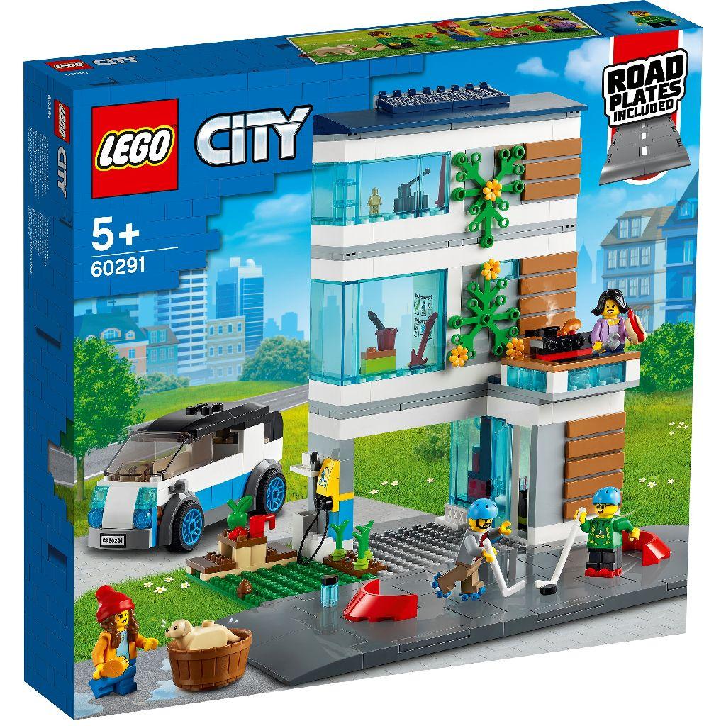 【2021.1月新品】LEGO 樂高積木 My City 60291 城市住家