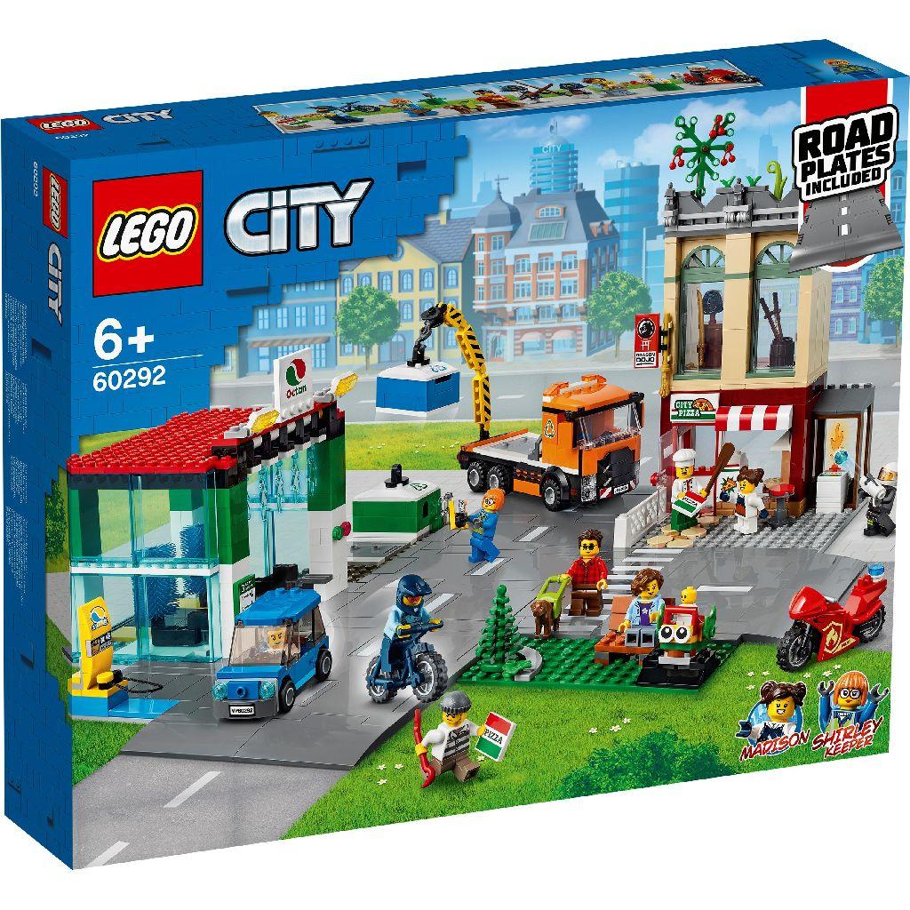【2021.1月新品】LEGO 樂高積木 My City 60292 市中心