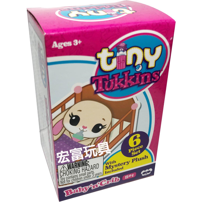 Tiny Tukkins 小小寵物 床套組