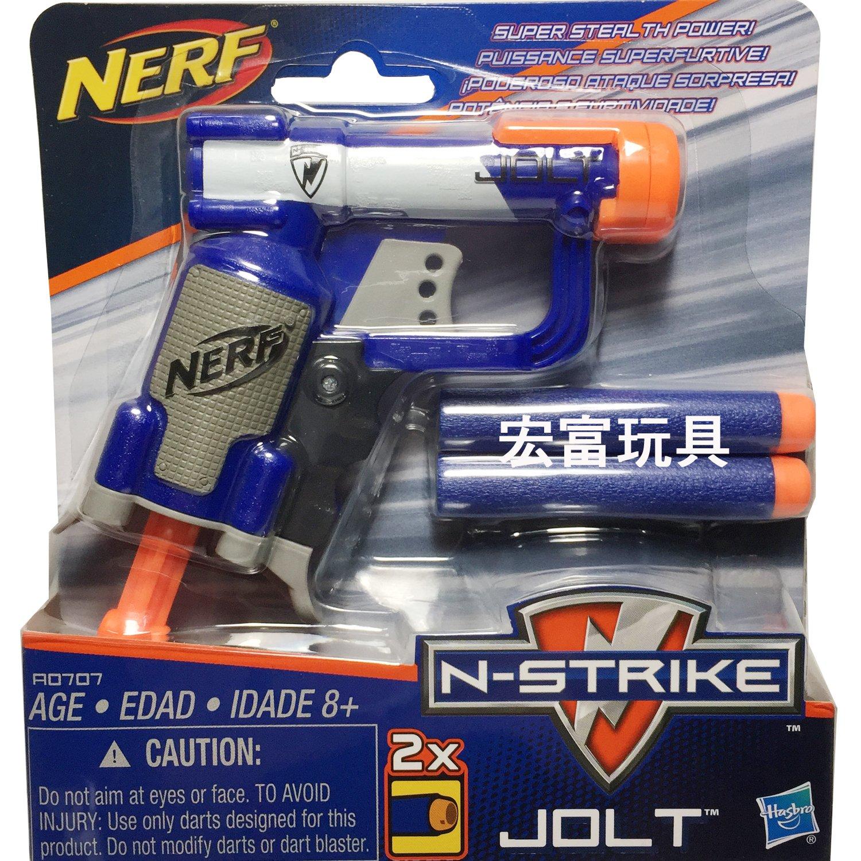 NERF 震撼者單發手槍