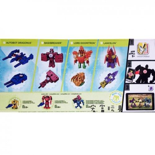 變形金剛 領袖的挑戰卡通 微小金剛4入特別組(綠盒)