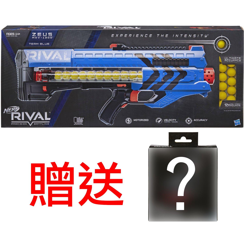NERF決戰系列宙斯 XV1200 藍【隨機贈送配件】