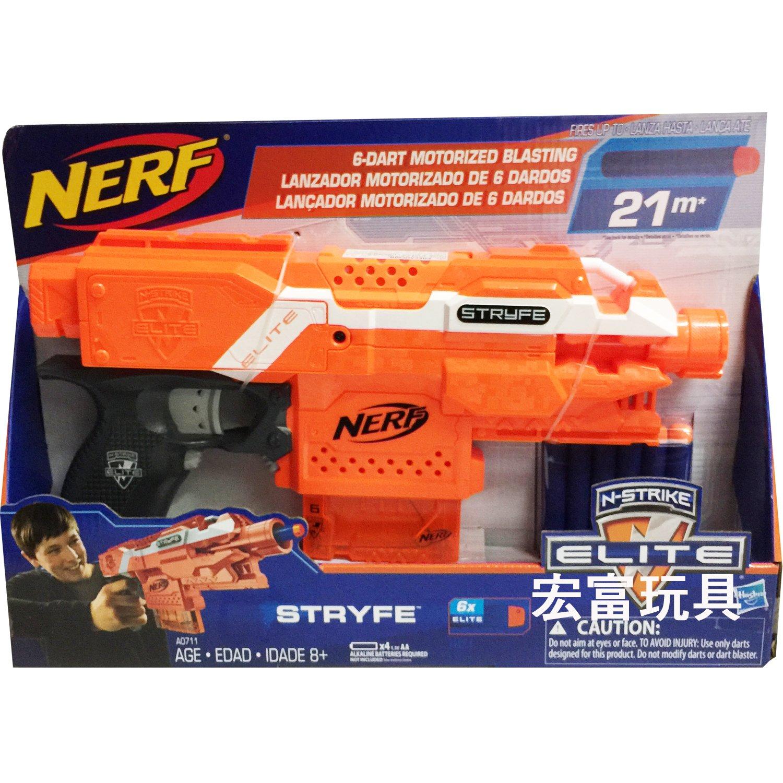 NERF 殲滅者自動衝鋒槍