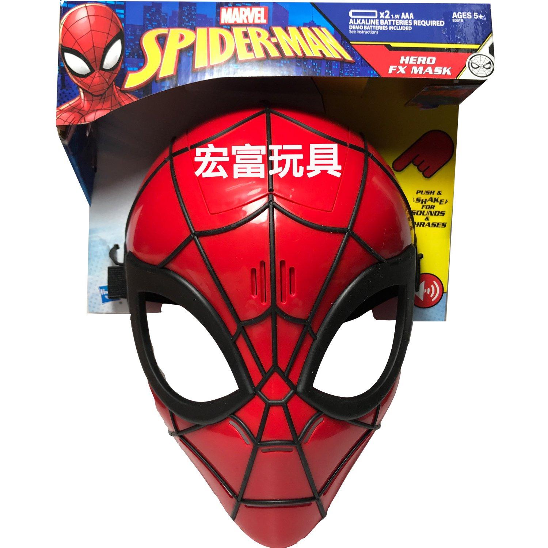 漫威 蜘蛛人英雄電子聲效面具