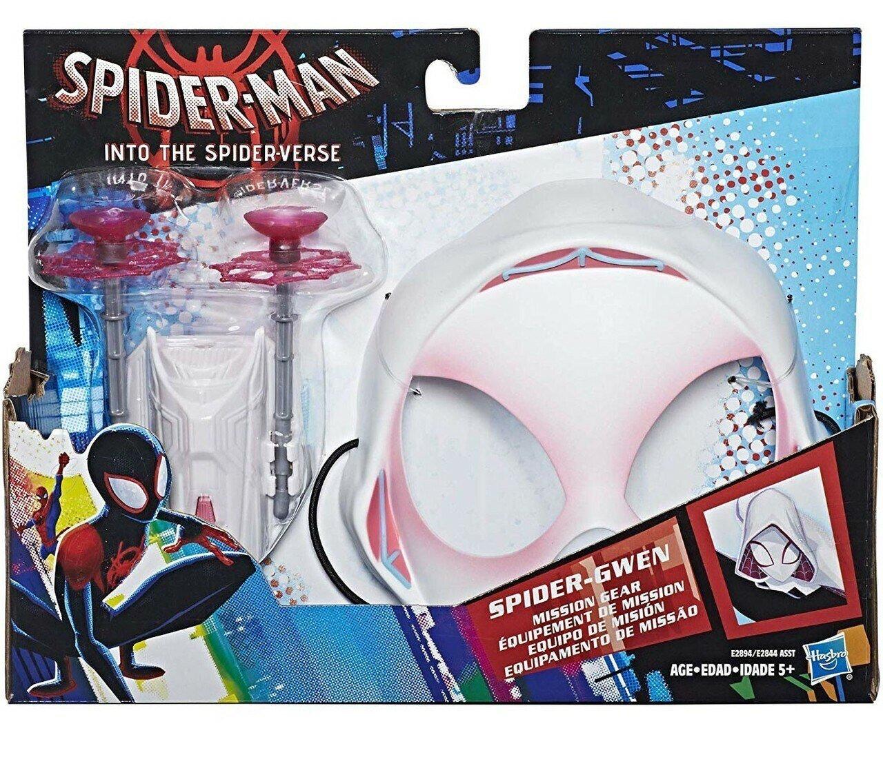 HASBRO 漫威 蜘蛛人動畫電影任務扮裝玩具組