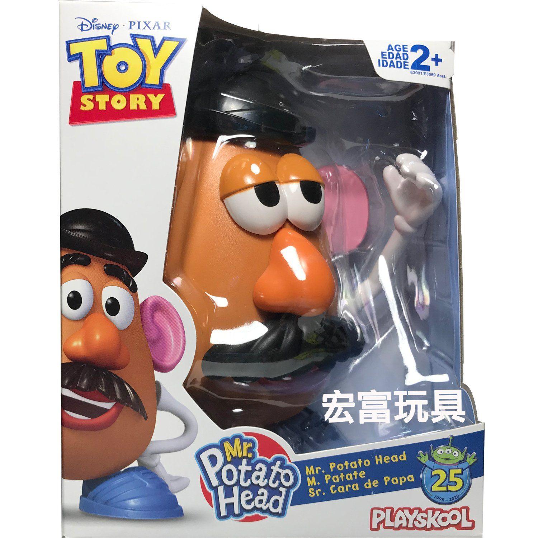 玩具總動員4蛋頭先生