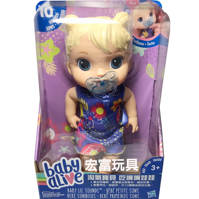 淘氣寶貝 吃嘴嘴娃娃