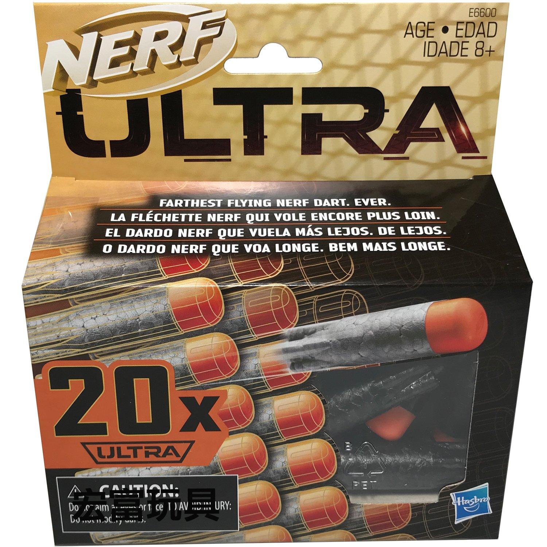 NERF極限系列 20發特殊彈標