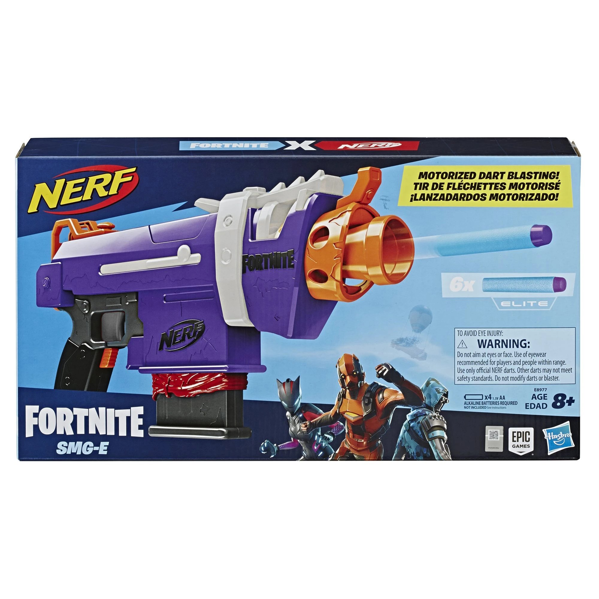 NERF要塞英雄 自動衝鋒