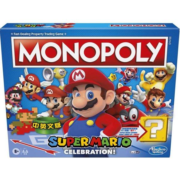 Hasbro地產大亨 歡慶超級瑪利歐紀念版