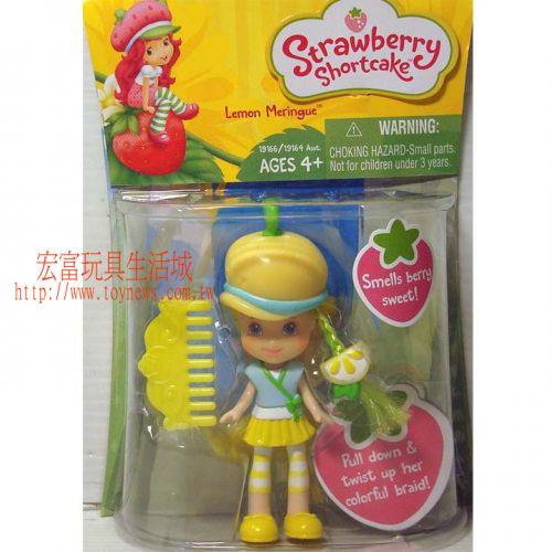 草莓甜心-神奇編髮組