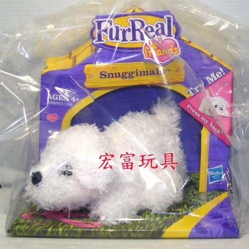 親親寵物系列-迷你寵物組【出清特價商品】