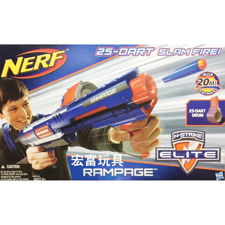 NERF 迅火連發