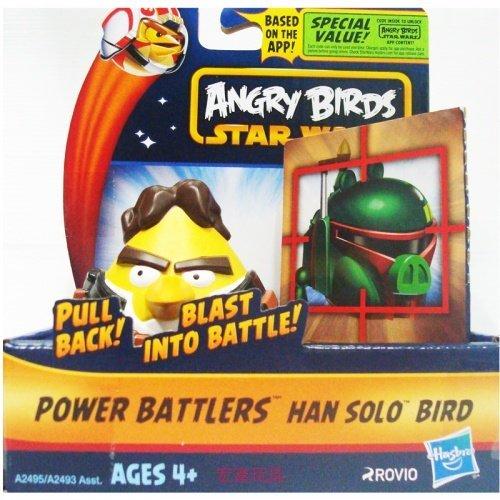 星際大戰-憤怒鳥迴力戰鬥組HAN SOLO BIRD 迴力車