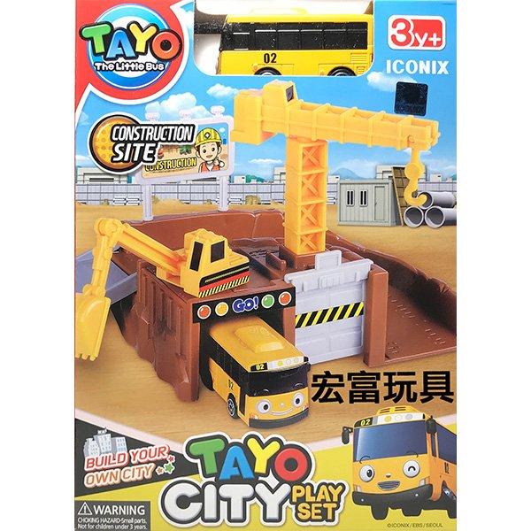 TAYO小巴士 迷你世界建築工地
