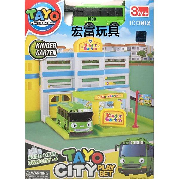 TAYO小巴士 迷你世界幼稚園