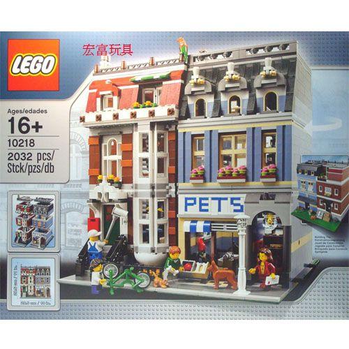 樂高積木LEGO 10218 寵物店