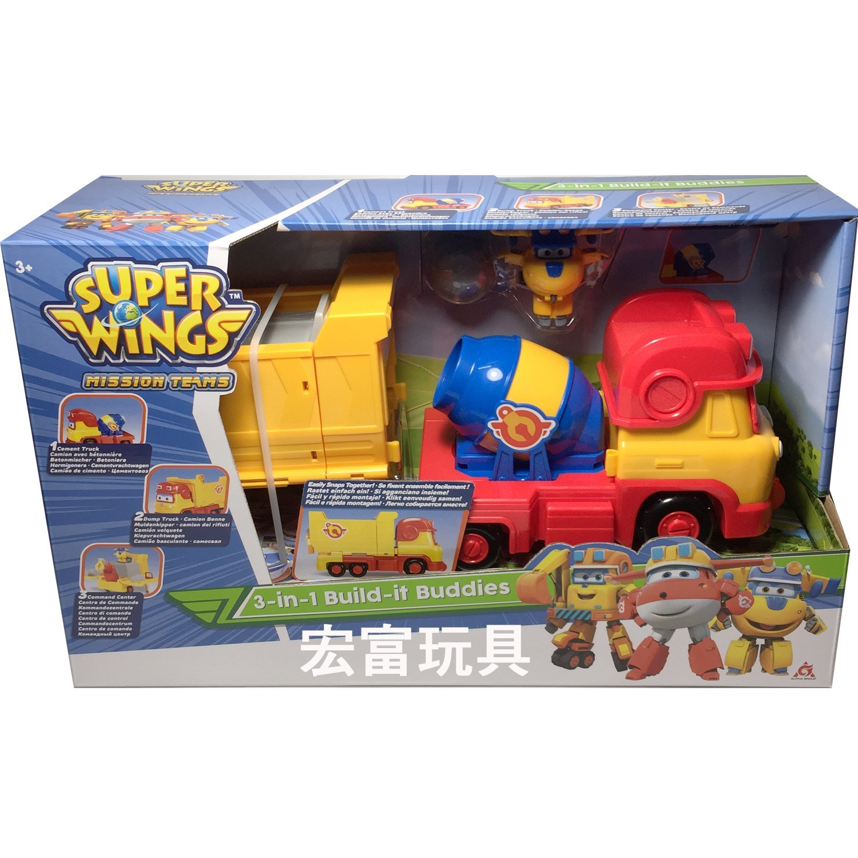 SUPER WINGS 3合1工程基地組