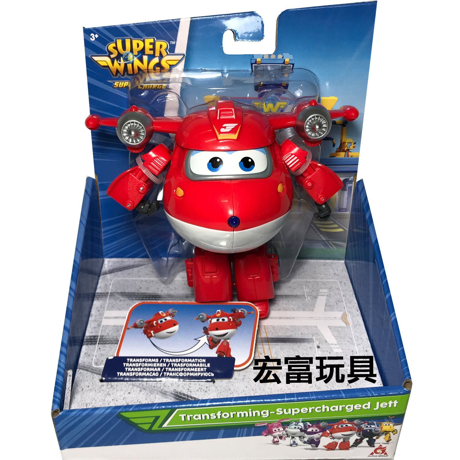 SUPER WINGS 變形超動力杰特