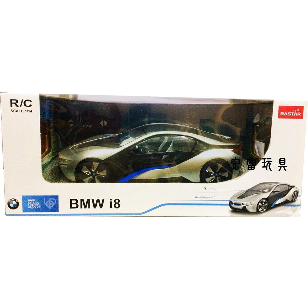 瑪琍歐 1:14 遙控車 BMW i8
