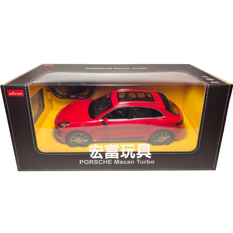 MR73300 瑪琍歐 1/14遙控車 Porsche Macan (紅)