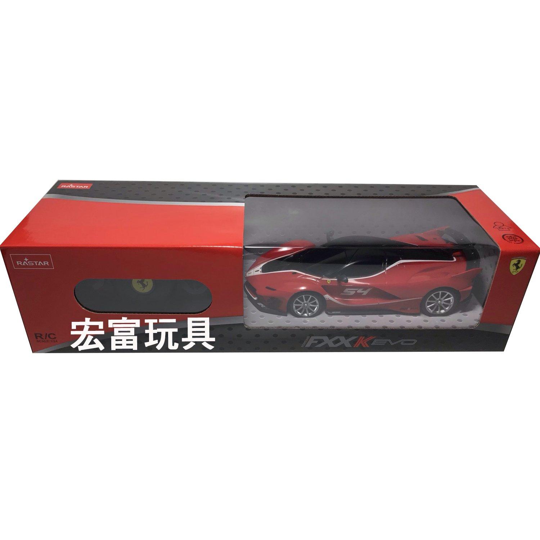 瑪琍歐 1:24 Ferrari FXX K Evo遙控車【79300】