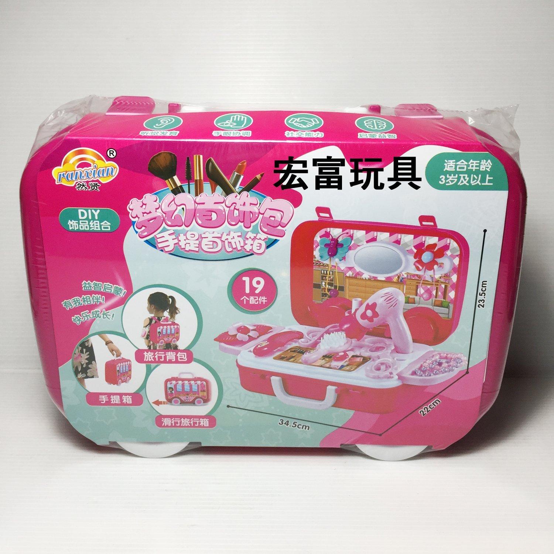 RX528-9 夢幻首飾包 飾品手提箱套組
