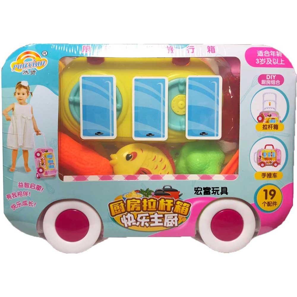 RX528-11 廚房行李箱套組