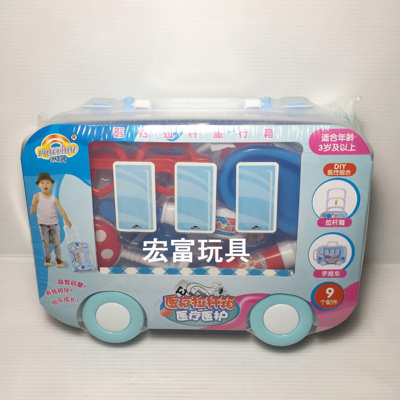 RX528-13 醫生行李箱套組