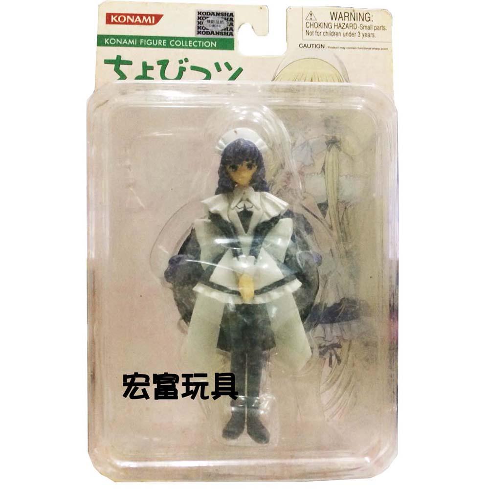 KONAMI&YAMAIO動畫版CHOBITS 人形電腦天使心 - 丘比茲 Yuzuki